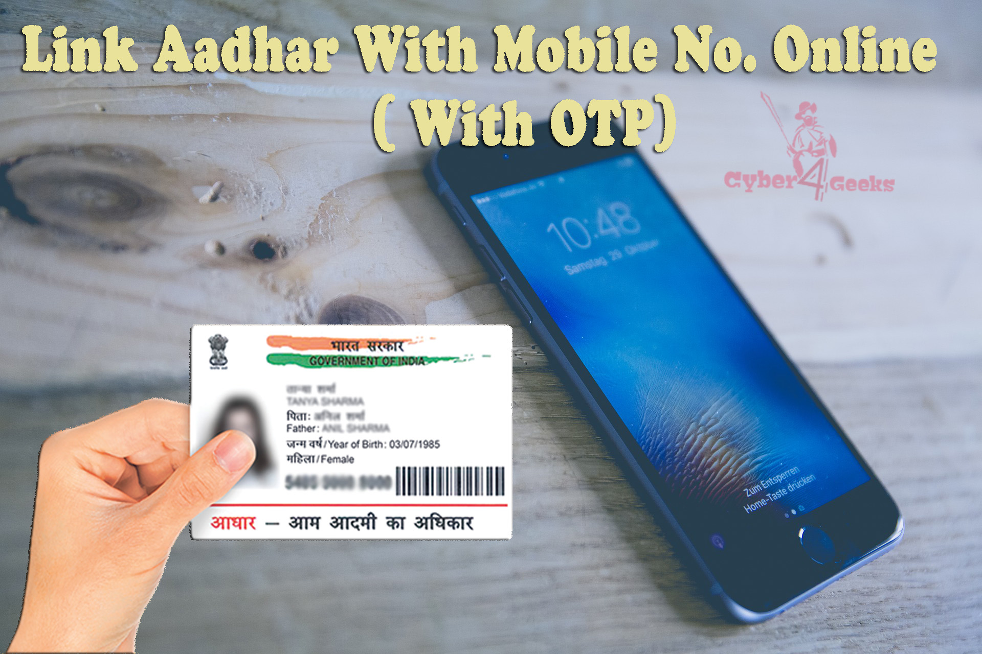 How To Link Aadhaar Card With Mobile Number  Online Using OTP