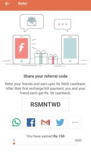 freecharge refer & earn