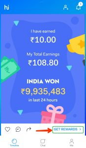 hike app refer & earn