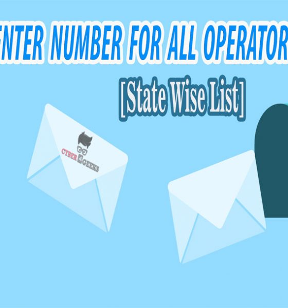 Message Center Number All operators State wise list